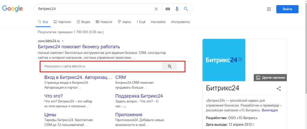 Поисковая строка в поисковой выдаче Гугл