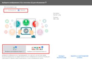 Адаптивные медийные объявления Google Ads: что это и как использовать