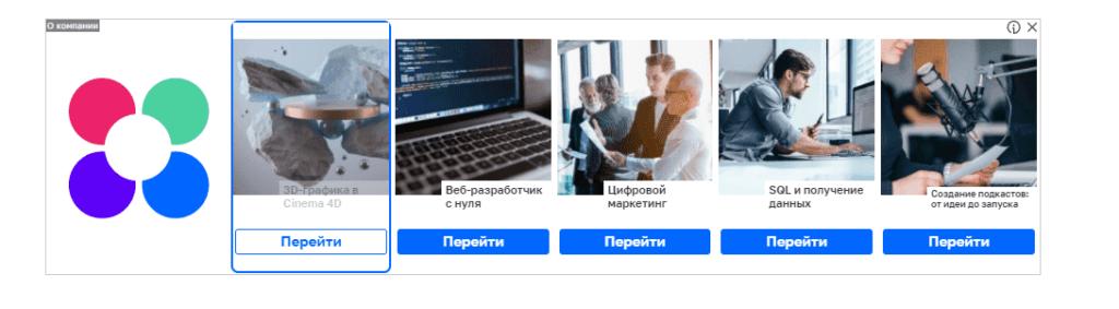 Рекламный блок Google Ads в КМС