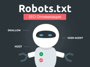 Правильный файл robots.txt для сайта на Wordpress