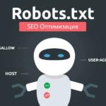 Правильный файл robots.txt для сайта на 1С-Битрикс