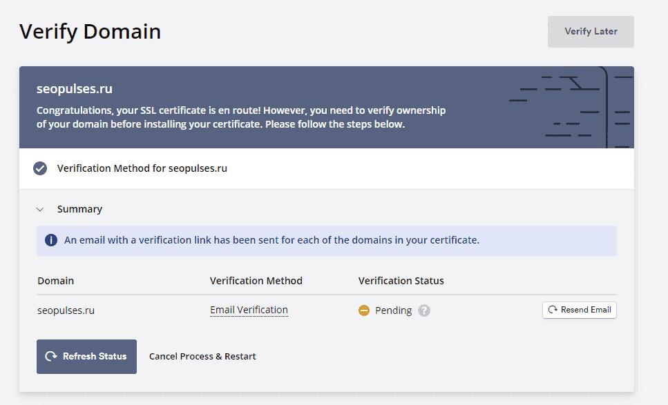 Отправка почты подтверждения для бесплатного ssl-сертификата через почту админа