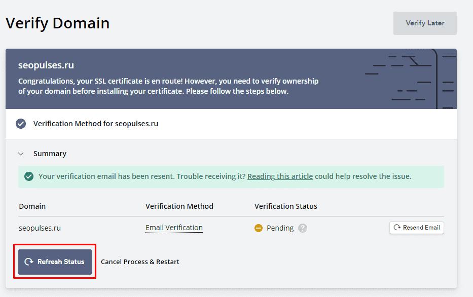 Обновление статуса подтверждения бесплатного ssl-сертификата