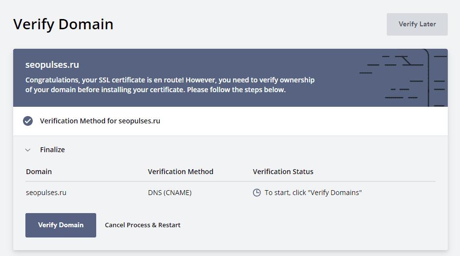 Переход в подтверждение домена для бесплатного ssl-сертификата через dns