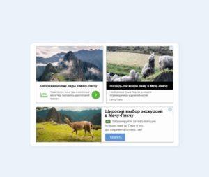 Адаптивные объявления в Google Ads: что это и как использовать
