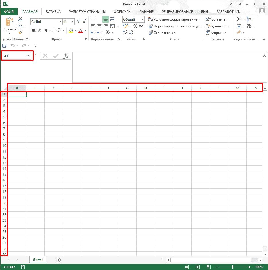 Направление букв и цифр в осях в Excel