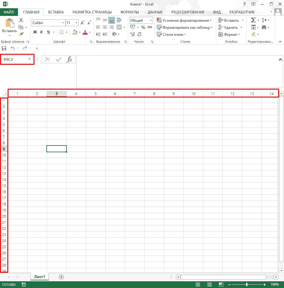 Как поставить буквы вместо цифр в Excel